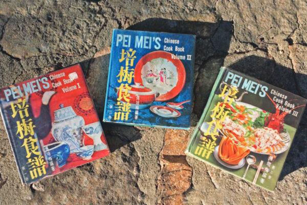 Three of Fu Pei-mei's technicolor cookbooks