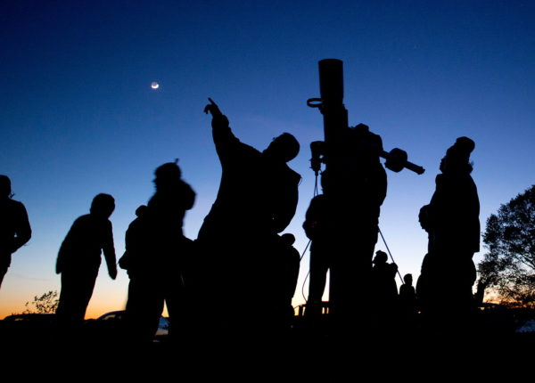 Each month, Morehead Planetarium educators and Chapel Hill Astronomical and Observational Society members lead guided observations of stars, planets, moons, nebulae, and other celestial objects.